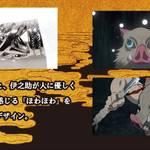 『鬼滅の刃』炭治郎・禰豆子・善逸・伊之助をイメージした天然石ブレスレットが登場7