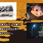 『鬼滅の刃』炭治郎・禰豆子・善逸・伊之助をイメージした天然石ブレスレットが登場9