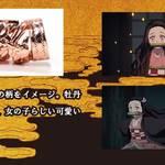 『鬼滅の刃』炭治郎・禰豆子・善逸・伊之助をイメージした天然石ブレスレットが登場12