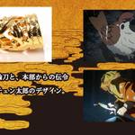 『鬼滅の刃』炭治郎・禰豆子・善逸・伊之助をイメージした天然石ブレスレットが登場14