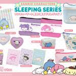 【サンキューマート描き下ろし】サンリオキャラクターズ『SLEEPING SERIES』2