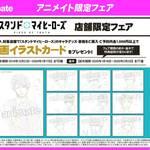アニメ『スタンドマイヒーローズ』アニメイトフェア