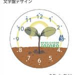 となりのトトロ ミニ置時計 どんどこおどり2