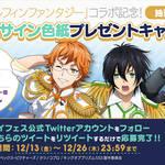 『夢王国と眠れる100人の王子様』『DREAM!ing(ドリーミング!)』との スペシャルコラボイルカショーを開催!4