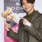 井澤勇貴「ファンの皆さまが僕の横顔が好きなので(笑)」待望のファースト写真集、発売!7