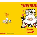 『うちのタマ知りませんか?』× 「TOWER RECORD」コラボグッズ7