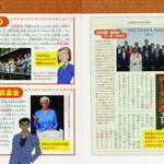 『名探偵コナン KODOMO時事ワード2020』3