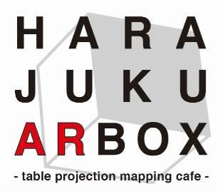 「HARAJUKU AR BOX -table projection mapping cafe-」
