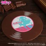 初音ミクチョコレートセット&初音ミクチョコレートギフトセット10