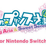 うたの☆プリンスさまっ♪Amazing Aria & Sweet Serenade LOVE for Nintendo Switch2