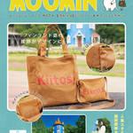 『ムーミンバレーパーク MOOK』1