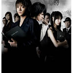 『DEATH NOTE』『DEATH NOTE the Last name』3