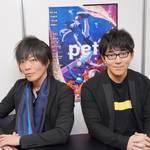 テレビアニメ「pet」 谷山紀章×小野友樹のスペシャル対談9
