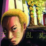テレビアニメ「pet」 谷山紀章×小野友樹のスペシャル対談14
