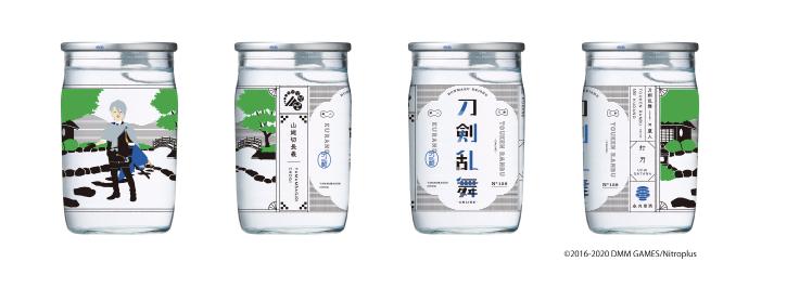 『刀剣乱舞-ONLINE-』刀剣男士&景趣デザインの日本酒が登場!3