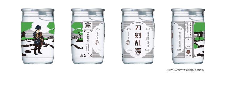 『刀剣乱舞-ONLINE-』刀剣男士&景趣デザインの日本酒が登場!4