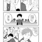 『佐原先生と土岐くん』6