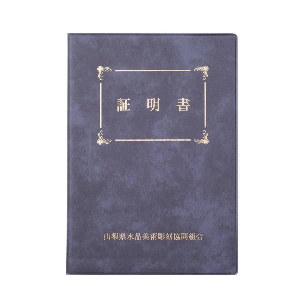 ハローキティ甲州水晶貴石細工5