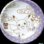 『ポケモン』×「サーティ―ワン」6
