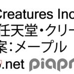 「北海道だいすき発見隊 アローラロコン」×「SNOW MIKU 2020」