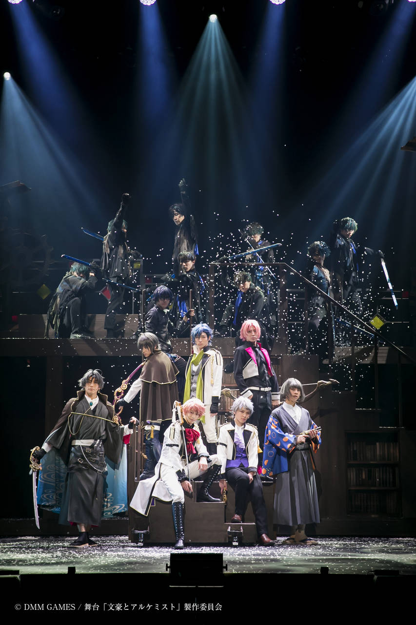 舞台『文豪とアルケミスト 異端者ノ円舞』