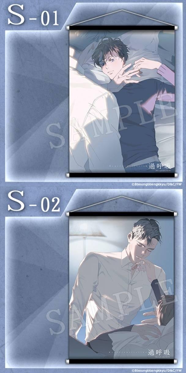 S賞 選べるB2タペストリー(全2種)