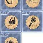 C賞 モチーフコルクコースター (全5種)