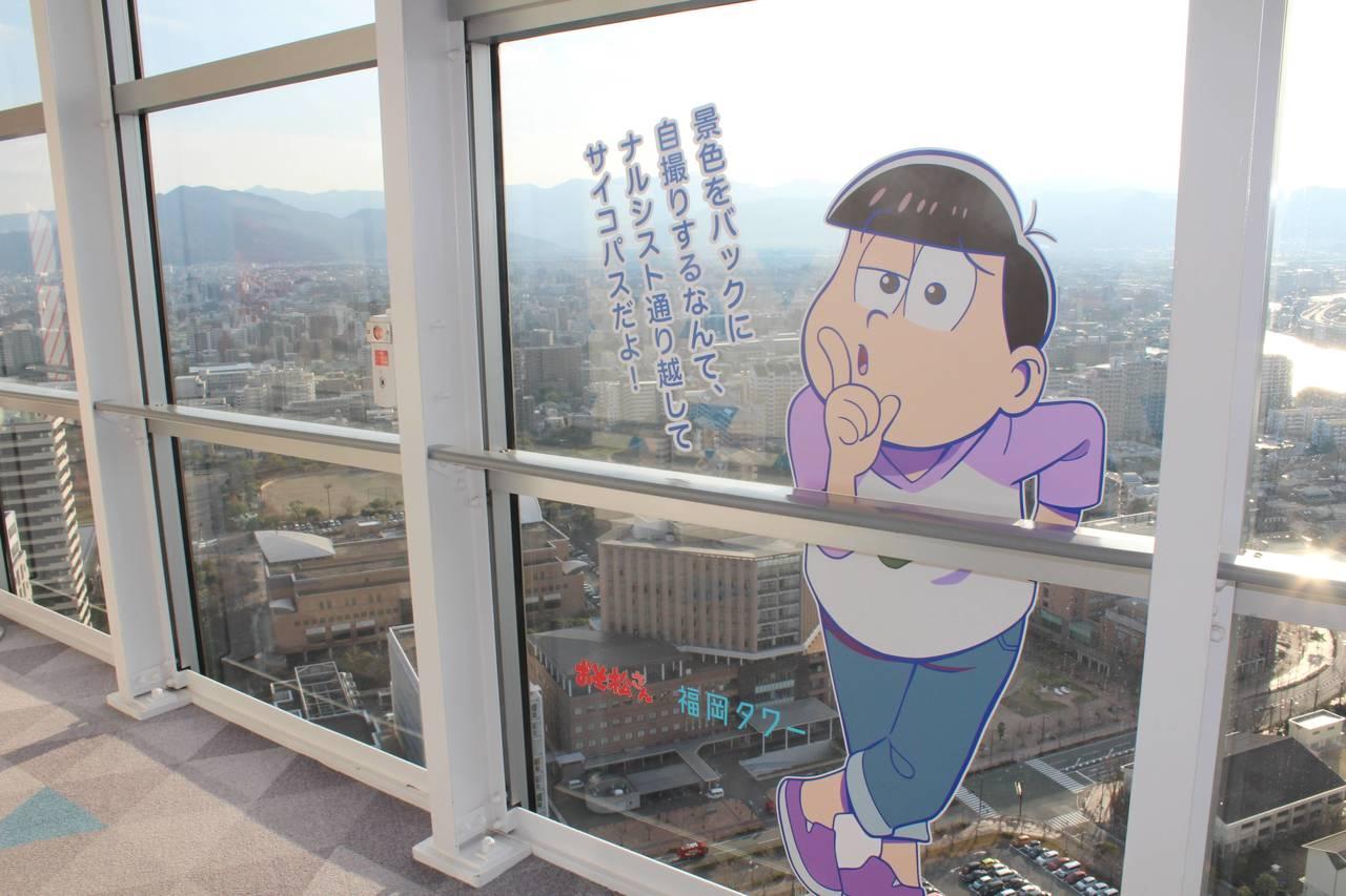 """福岡タワーが『おそ松さん』と初コラボ! 「福岡タワーで""""松""""てるゼ!」2020年1月19日まで開催中3"""