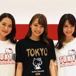 東京オートサロン2020ハローキティコラボ限定グッズ1
