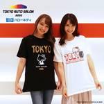 東京オートサロン2020ハローキティコラボ限定グッズ2