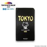東京オートサロン2020ハローキティコラボ限定グッズ7