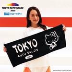 東京オートサロン2020ハローキティコラボ限定グッズ12