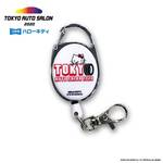 東京オートサロン2020ハローキティコラボ限定グッズ13