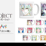 『B-PROJECT~絶頂*エモーション~』グッズ8