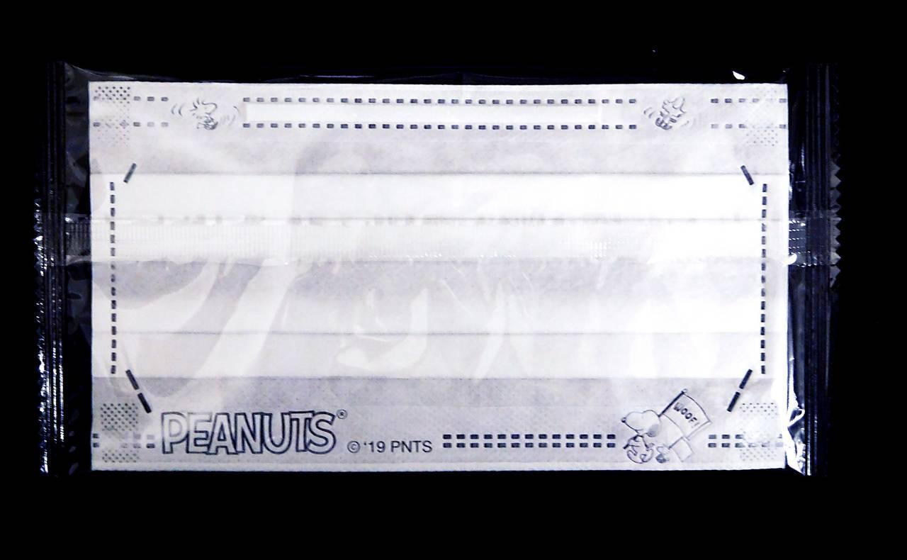 スヌーピー(SPORTS)30枚入りBOXマスク3