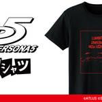 『ペルソナ4』『ペルソナ5』のTシャツ、コーチジャケットが受注生産決定!2