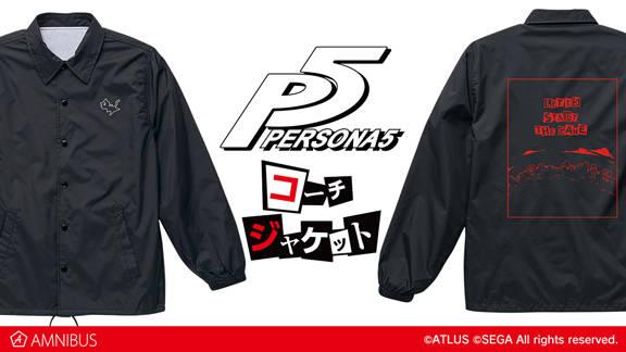 『ペルソナ4』『ペルソナ5』のTシャツ、コーチジャケットが受注生産決定!4