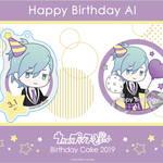 『うたの☆プリンスさまっ♪』美風藍(CV:蒼井翔太)のバースデーケーキが予約開始!6