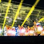 「ピカチュウ大量発生チュウ!2019」グランモール公園でのパフォーマンス映像を公開!