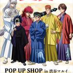 「幽☆遊☆白書」 POP UP SHOP in 渋谷マルイ1