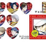 『テニスの王子様』バレンタインフェアが「週刊少年ジャンプ」オフィシャルショップにて開催!4