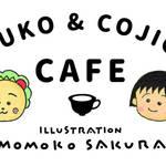 MARUKO & COJICOJI CAFE