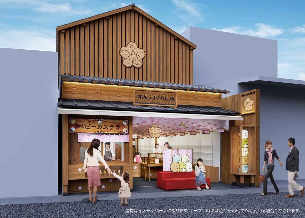 銀閣寺に『すみっコぐらし堂』がオープン2