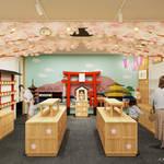 銀閣寺に『すみっコぐらし堂』がオープン3