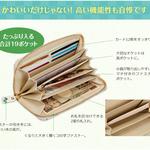 革工芸「浅草文庫」×ムーミン2