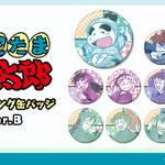 『忍たま乱太郎』缶バッジ、パーカーなど新作グッズが多数登場!上級生キャラクターも!2