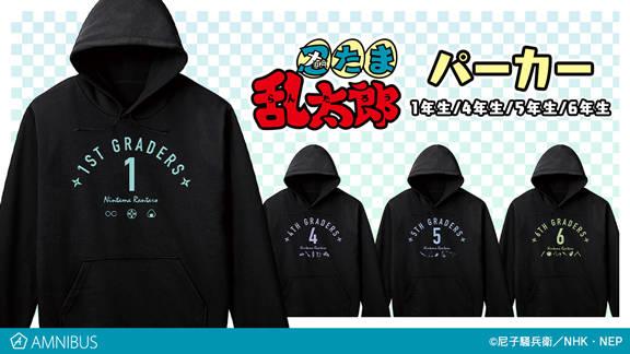 『忍たま乱太郎』缶バッジ、パーカーなど新作グッズが多数登場!上級生キャラクターも!3