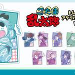 『忍たま乱太郎』缶バッジ、パーカーなど新作グッズが多数登場!上級生キャラクターも!4