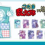 『忍たま乱太郎』缶バッジ、パーカーなど新作グッズが多数登場!上級生キャラクターも!5