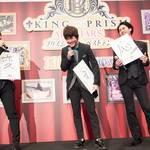 キンプリ新作は「一言でいうと肌色」!?寺島惇太ら『KING OF PRISM』完成披露試写会レポート!